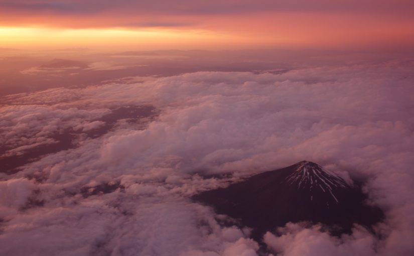 Mount Fiji In The Clouds