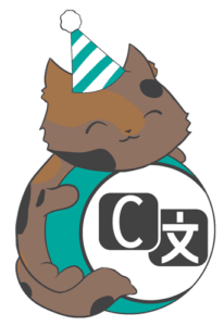 Translations Catdera Wearing A Party Hat